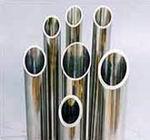 Профиль Stainless_Steel