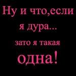 Профиль ya_DiBilkO