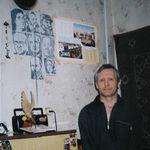 Профиль шурали_ласка