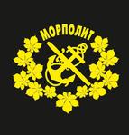 Профиль Морполит