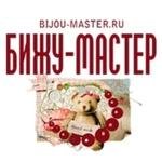 Профиль Бижу_Мастер
