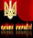 Профиль Не_руссссская