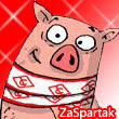 Профиль ZaSpartak