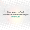 Профиль Ксюша_юбочкаизплюша