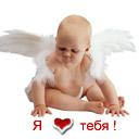 Профиль Секси_Зайкаа