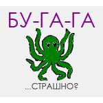 Профиль Секси_тапочеГ