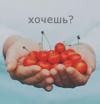 Профиль o_kosmacheva