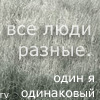 Профиль Кларисса_де_Монси