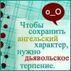 Профиль Изабелла_Баженова