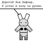 Профиль _stereo_zlo_