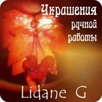 Профиль Lidane_bijouterie