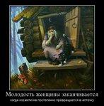 Профиль ИРИНА_Кошеварова