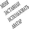 Профиль VlaDOS_UA