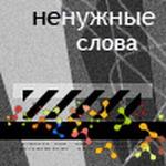 Профиль Катя_Вайт