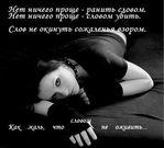 Профиль Vishniovi_Gluck
