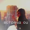 Профиль -доставляется_к_пиву