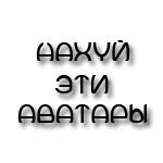 Профиль ПИ3ДЕЦ