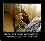 Профиль aleksey70