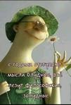 Профиль Светик_Шнип