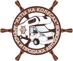 Профиль Яхты_на_колесах