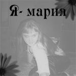 Профиль Я-Мария