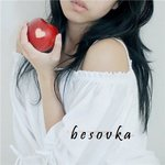 Профиль besovka