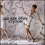 Профиль _Love_in_sky_