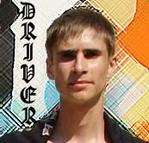 Профиль This_is_true_DriveR