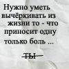 Профиль -Yamochka-
