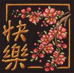 Профиль Remembering_the_Kanji