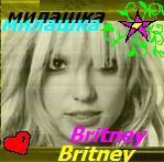 Профиль Милашка_Britney