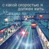 Профиль -Beyond_Birthday-