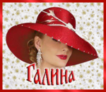 Профиль Яндек