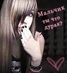 Профиль Mishka__Me_To_You