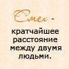 Профиль Клео_в_белом