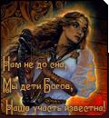 Профиль Эдоксиль