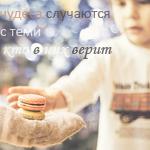 Профиль оля_сергеевна
