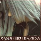 Профиль Taki_Tanatos