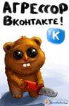 Профиль kittty_bibika