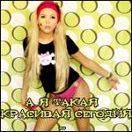 Профиль nessy_girl