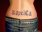 Профиль KapelCa