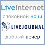 Профиль Аццкей_Сотона