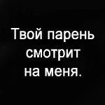 Профиль Богиня_гламурных_сук