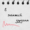 Профиль MS_Skalkina