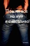 Профиль Белокрылый_демон