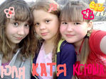 Профиль Ketrin_Filichenko