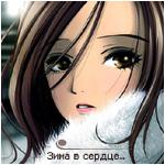 Профиль Кириллова_Люда