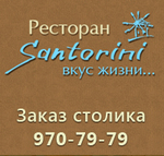 Профиль santorini-spb
