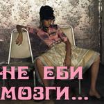 Профиль Принцесса_ВСЕЛЕННОЙ
