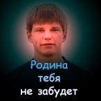 Профиль Сама_Невинность